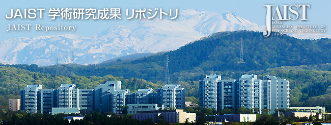 JAIST - Japan Advanced Institute of Science And Technology